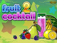 Fruit Cocktail 2 - играйте в онлайн казино