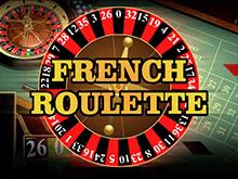 Игровой автомат French Roulette