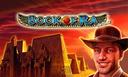 Книжки 6 Делюкс